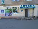 Смоленск-фармация № 113, улица Нормандия-Неман, дом 3 на фото Смоленска