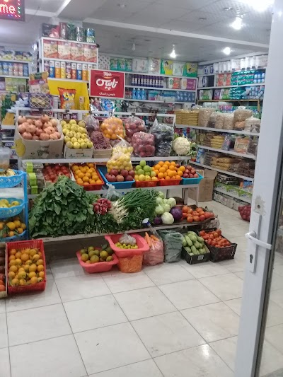 Kefayat Super Market