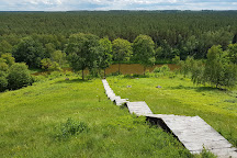 Neris Regional Park, Vilnius, Lithuania