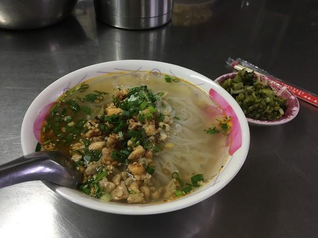 Nam Kham Family Shan Restaurant.