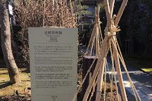 Kanazawa City Ashigaru Museum, Kanazawa, Japan