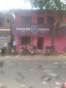 Deshasevani Grandhashala thiruvananthapuram