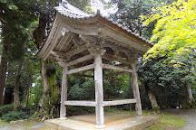 Myorakuji Temple, Obama, Japan