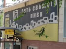 Beer City, улица Чапаева на фото Саратова