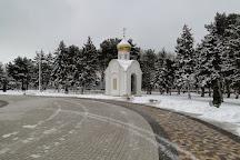 The Chapel of the Prophet Hosea, Anapa, Russia