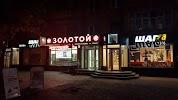 Ювелирный магазин Золотой, Красноармейская улица, дом 62/1 на фото Брянска