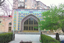 Blue Mosque (Persian Mosque), Yerevan, Armenia