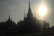 Wat Non Kum Temple, Sikhio, Thailand