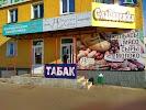 Российские лотереи, Комсомольская улица на фото Орла