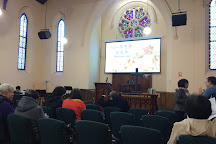 CrossCulture Church, Melbourne, Australia