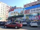 Интернет-провайдер Интерсвязь, улица Братьев Кашириных на фото Челябинска