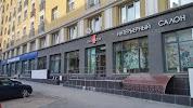 Металлинвестбанк, Октябрьская улица, дом 40 на фото Новосибирска