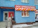 Петрович, Московское шоссе на фото Орла