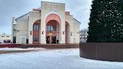 Дом Культуры Городской на фото Жлобина