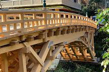 Korogi Bridge, Kaga, Japan