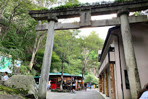 Senga Waterfall, Kofu, Japan