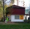 """Магазин """"Змей Горилыч"""", Парковая улица, дом 55 на фото Подольска"""
