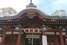 Minume Shrine, Kobe, Japan