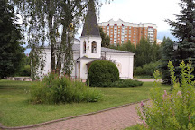 Church of the Resurrection, Podolsk, Russia