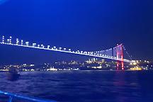 Yildiz Park, Istanbul, Turkey