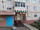 Аптека, улица Коммунаров, дом 135 на фото Ельца