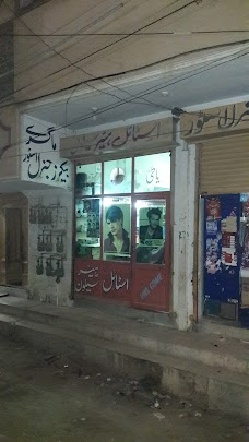 Style Hair Salon karachi