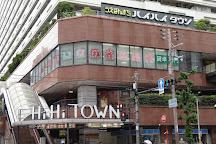 Uehommachi Hihi Town, Osaka, Japan