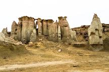 Stars Valley, Qeshm, Iran