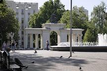 Memorial Arch Kuban Proud of Them, Krasnodar, Russia