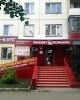 Фианит-Ломбард, улица Молодогвардейцев на фото Челябинска