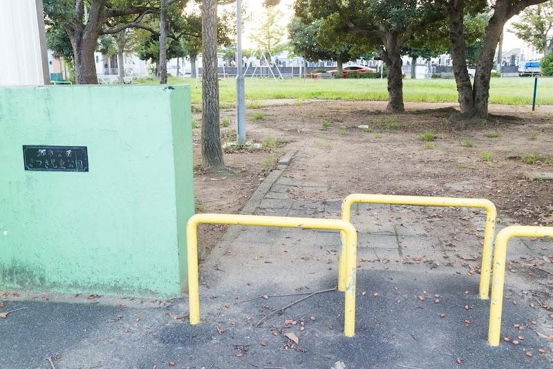 さつき児童公園