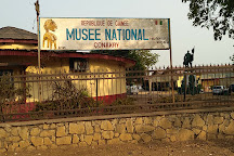 National Museum (Musee National), Conakry, Guinea