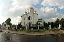 The Christmas Cathedral, Tiraspol, Moldova