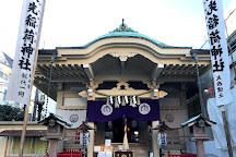 Yasaki Inari Shrine, Taito, Japan