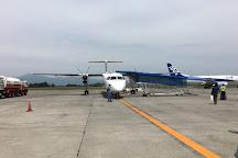 Kagoshima Airport (KOJ), Kirishima, Japan