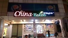 China Bakers