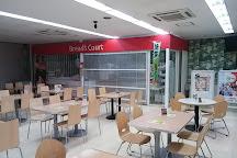 Obasute Service Area Kudari Lookout, Chikuma, Japan
