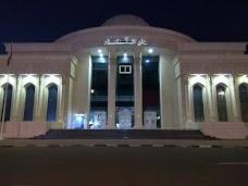 محكمة عجمان الاتحادية الابتدائية – Ajman Court dubai UAE