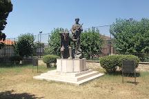 Yoruk Ali Efe Museum, Aydin, Turkey
