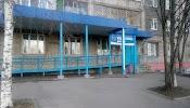 """БУЗ ВО """"Череповецкая детская городская поликлиника № 5"""""""