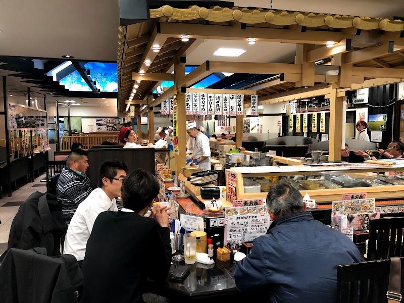 独楽寿司 相模原橋本店