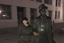 Sculpture Korobeynik, Yekaterinburg, Russia