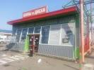 Шиндорадо, улица Александра Невского, дом 120 на фото Калининграда
