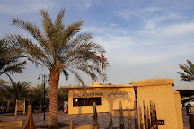Wadi Hatta Park, Emirate of Dubai, United Arab Emirates