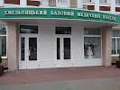 Хмельницький Базовий Медичний Коледж на фото Хмельницкого