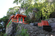 Kamikura Shrine Temizuhachi, Shingu, Japan