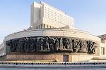 Библиотека им. А. С. Пушкина, Коммунистическая улица на фото Омска