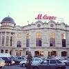Большое Кино, проспект Али-Гаджи Акушинского, дом 13 на фото Махачкалы