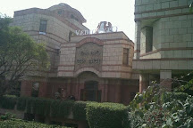 Vedic Expo, New Delhi, India