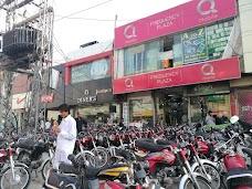 Diners Shop rawalpindi Rizwan Arcade